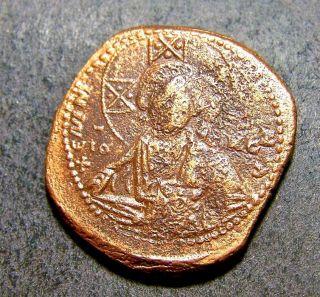 Basil Ii & Constantine Viii,  Jesus Christ,  King Xristus,  1028 Ad,  Byzantine Coin photo