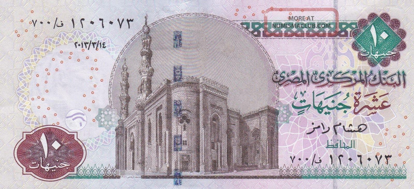 EGYPT 10 POUNDS 1974 P 46 SIGN 14 UNC