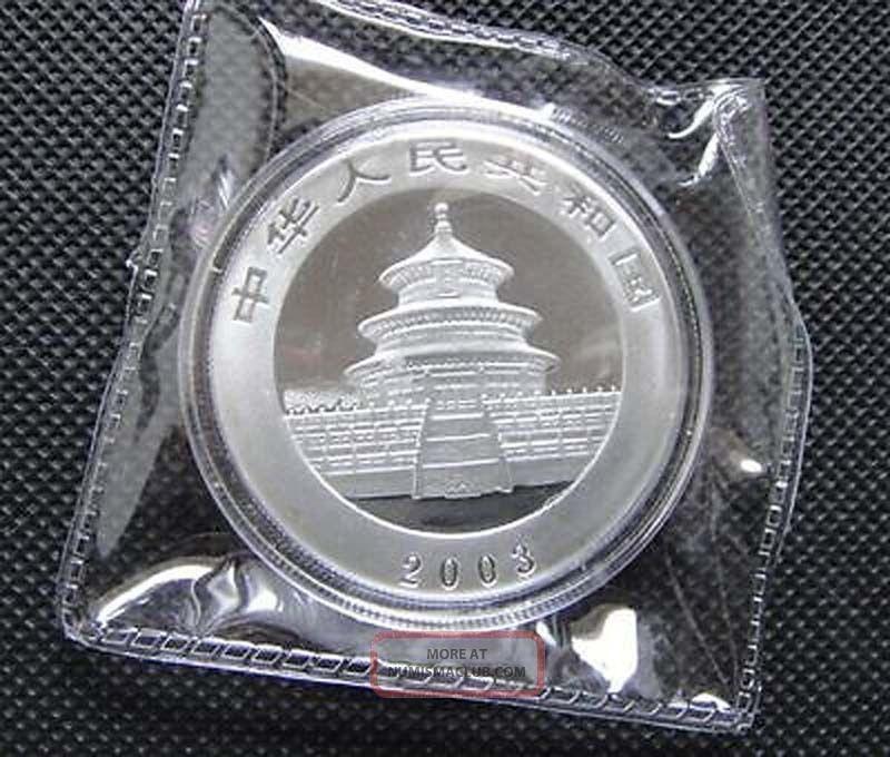1994 China Lunar Zodiac Year Of The Dog Coin Medal Fine: 2003 Year China 1oz Silver Chinese Panda Coin 10yuan
