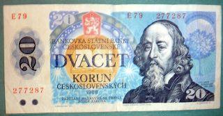 Czechoslovakia 20 Korun Note,  P 95,  Issued 1988 photo