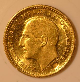 1932 Yugoslavia 1 Dukat Ear Of Corn Countermarked Gold Coin photo