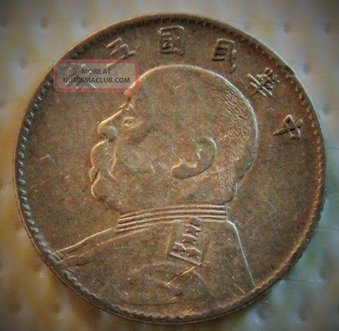 1916 China Silver Coin Yuan Shih Kai 20 Cent Rare