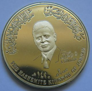 1420 Ah 2000 Jordan 5 Dinars Coin Medal Millennium Site Of Baptism Low Mintage photo