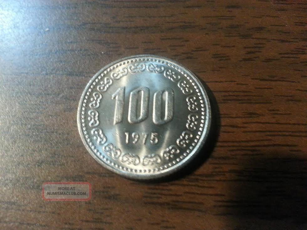 South Korea 1975 100 Won Coin