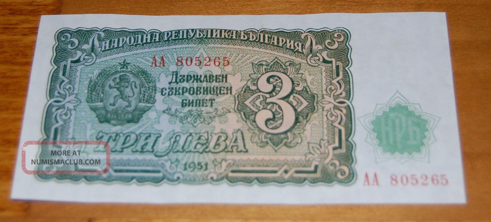 Bulgaria 3 Bulgarian Leva 1951 Banknote Paper Money Uncirculated Unc Europe photo