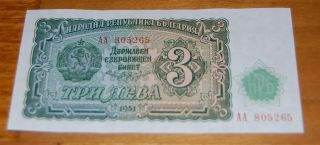 Bulgaria 3 Bulgarian Leva 1951 Banknote Paper Money Uncirculated Unc photo