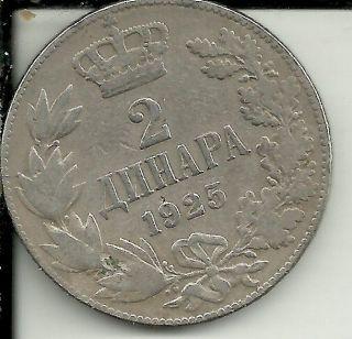 Yugoslavia 2 Dinara,  1925 Km 6 photo