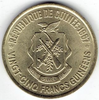 Guinea 25 Francs 1987 Km60 - Bu photo