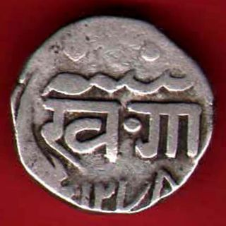 Baroda State - Khande Rao Gayakwad - Ah 1278 - One Rupee - Rare Silver Coin X - 2 photo