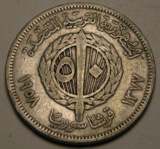 Syria 50 Piastres Ah1377/1958 - Silver - Vf 1628 photo