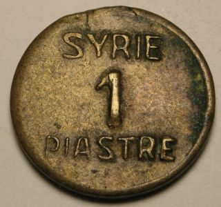 Syria 1 Piastre Nd - Brass 1625 photo