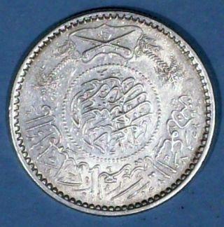 Saudi Arabia 1/4 Riyal Ah1354 (1935) About Uncirculated 0.  9170 Silver Coin photo