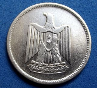 1959 Syria 50 Piastres - Km 89 - Grade - Scarce Silver Coin photo