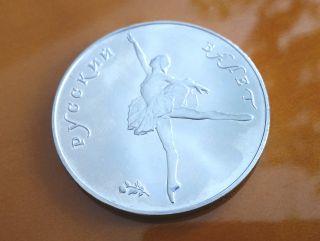 Awesome Russian Cccp 25,  1 Troy Oz (31.  1 Grams). , .  999 Palladium Coin.  1991 photo