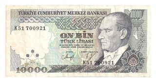 Turkey10000 Lira 1970 F photo
