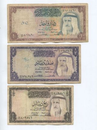Kuwait,  Central Bank Of Kuwait,  1.  1/2,  1/4 Dinars,  1968.  Fine photo