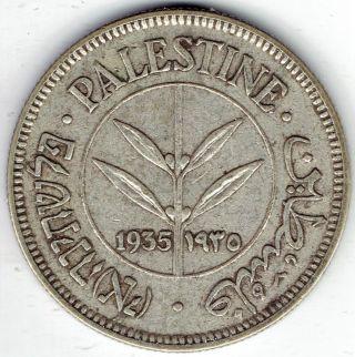 Palestine 50 Mils 1935 Km6 - Vf photo