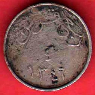 Saudi Arabia - 1346 - 1/4 Ghirsh - Rare Coin E - 17 photo