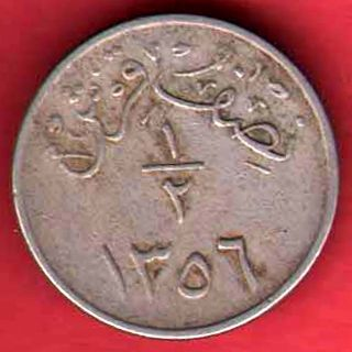 Saudi Arabia - 1356 - Abd.  Al Aziz - Half Ghirsh - Rare Coin E - 16 photo