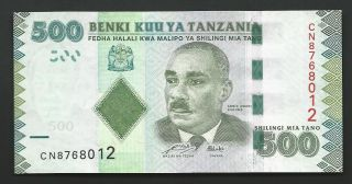 Tanzania 500 Shillings 8012 Aunc 99 Cents photo