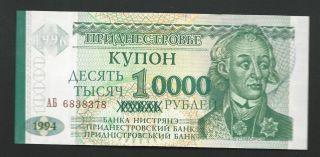 Transnistria 1994 10000 Rublei 8378 Aunc 99 Cents photo