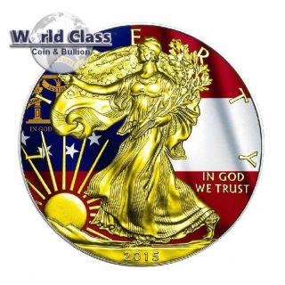 2015 1 Oz American Silver Eagle Us States Georgia Flag Coin - Mintage Of 200 photo