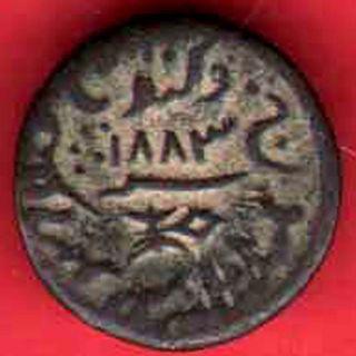 Kutch State - 1883 - Dokdo - Kg V - Rare Coin E - 23 photo
