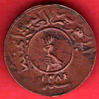Yemen - 1384 - 1/40th Riyal - Rare Coin E - 20 photo