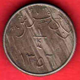 Saudi Arabia - 1356 - 1/4 Ghirsh - Rare Coin E - 18 photo