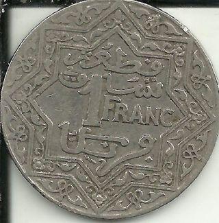 Morocco Franc,  1924 Y 36 photo