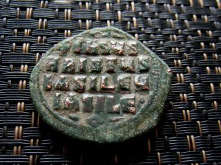 Anonymous Class A1 Christ Follis 969 - 976 Ad