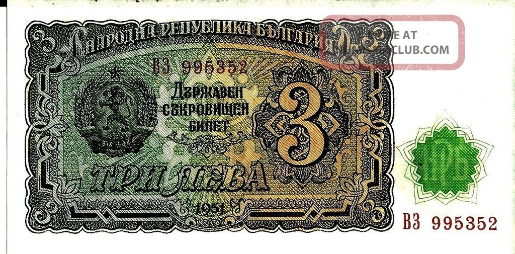 Bulgaria 1951 3 Leva Currency Unc Europe photo