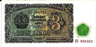 Bulgaria 1951 3 Leva Currency Unc photo