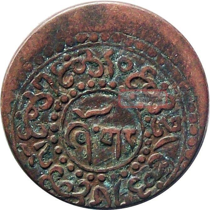 Tibet Error 1 - Sho Copper Coin Off - Center Error 1927 Ad Cat Y - 21.  2 Very Fine Vf Coins: World photo