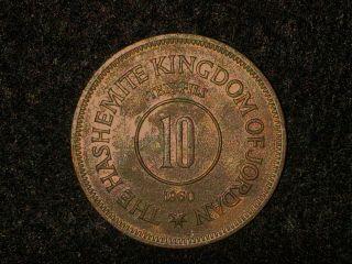 Au/unc 1960 Kingdom Of Jordan 10 Fils Coin photo