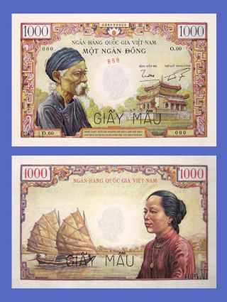 Reproduction Vietnam South 5 000 Dong 1975 UNC