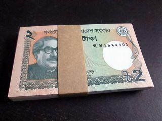 Bangladesh 2 Taka Full Serial Bundle Mujibur Rahman Co - Memorative Issue Unc photo