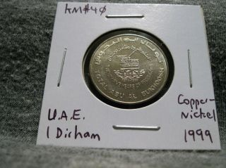 United Arab Emirates 1 Dirham 1999 Abu Al Bukhoosh Oil Field Anniv.  Km 40 photo