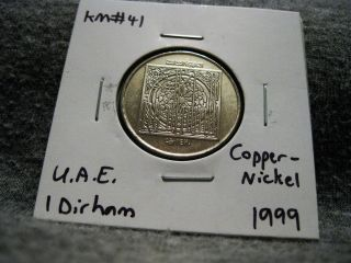 United Arab Emirates 1 Dirham 1999 Islamic Personality Sheikh Zayed Km 41 photo
