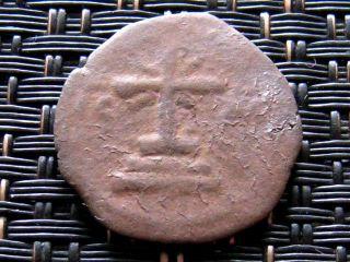 Manuel I Comnenus 1143 - 1180 Ad Ae Tetarteron Thessalonica photo