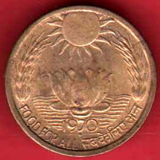 Coins World Asia India Republic Price And Value Guide