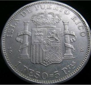 Scarce Alfonso Xiii 1895 1 Peso = 5 Pesetas Puerto Rico Spanish Colonial photo