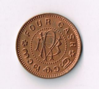 Coins World Asia India Princely States Price And Value Guide