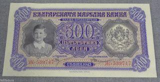 1943 Bulgarian 500 Leva Kindom Bulgaria Banknote Note Pic.  66 Ж 539747 Unc.  Rare photo