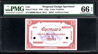 Laos,  Proposed Design Specimen,  By Lao Issara Government 1948.  1 Kip Color Pmg66 photo