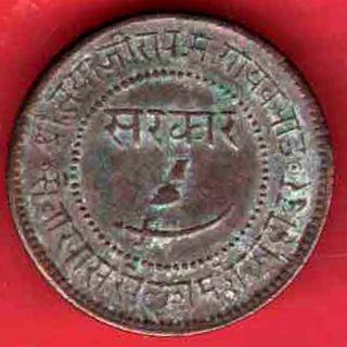 Baroda State - Sayajirao Gayakwad - 1948 - Weight 6.  58/dia 25 - One Paisa C R - 21 photo