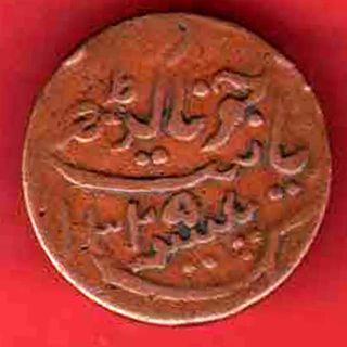 Junagadh State - 1325 - Sorath Sarkar - One Dokdo - Rare Coin R - 20 photo
