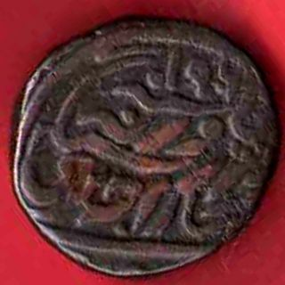 Jodhpur State - 1906 - Quarter Anna - Rare Coin R - 23 photo