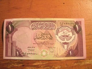 One Dinar Central Bank Of Kuwait Note photo