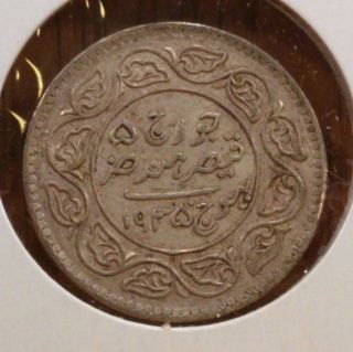 1935 Vs 1991 Kutch 2 1/2 Kori Extra Fine Silver Coin,  Y 52a - Gorgeous photo